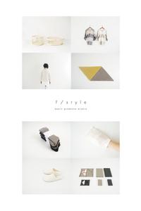 f-style_blog.jpg