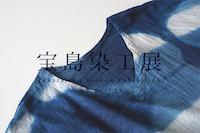 takarajima_200.jpg